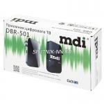 MBI DBR 501 ресивер цифрового эфирного ТВ (DVB-T2)